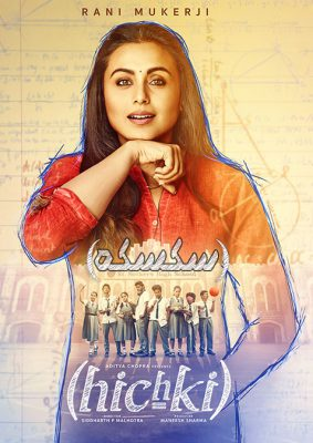 دانلود رایگان فیلم هندی سکسکه با دوبله فارسی Hichki 2018 BluRay