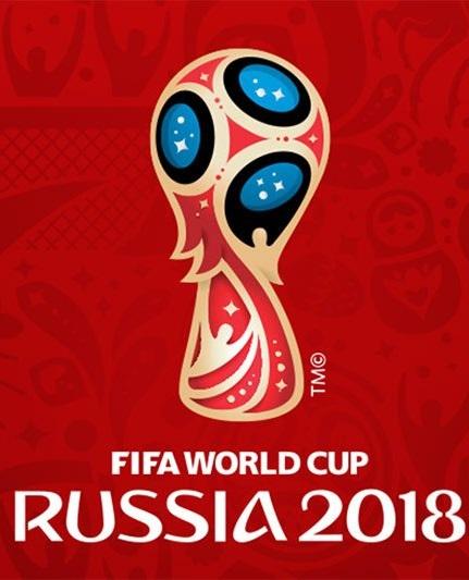 افتتاحیه جام جهانی