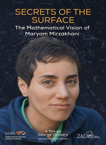 مستند مریم میرزاخانی